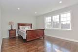 79 Lovering Street - Photo 18