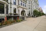 160 Commonwealth Avenue - Photo 12