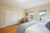 54 Quimby St - Photo 18