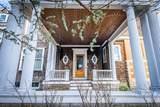654 Highland Ave - Photo 5