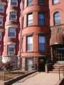 924 Beacon Street - Photo 19