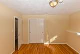 360 Neponset - Photo 11