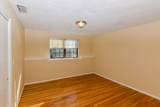 360 Neponset - Photo 12