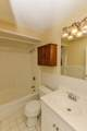 360 Neponset - Photo 8