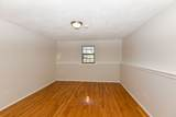 360 Neponset - Photo 9