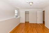 360 Neponset - Photo 10