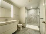 135 Seaport Blvd - Photo 6