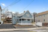 1653 North Shore Road - Photo 1