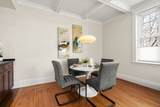 503 Boylston St - Photo 11