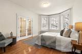 503 Boylston St - Photo 4