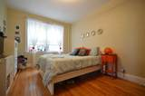 1691 Commonwealth Ave - Photo 1