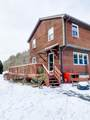 230 Federal St - Photo 3