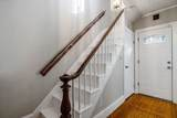367 Maple Street - Photo 14