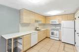 1235 North Shore Rd. - Photo 8