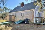 1284 Old Queen Anne Rd - Photo 17