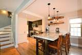 27 Orchard Rd - Photo 8