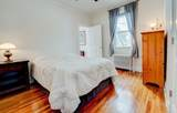23 Auman St - Photo 17