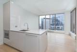 133 Seaport Boulevard - Photo 4