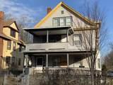 141 Massachusetts Ave - Photo 4