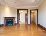 295 Beacon Street - Photo 4