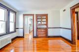99 Cresthill Road - Photo 7