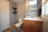 1559 Westover Rd - Photo 24