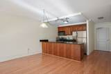8 Whittier Place - Photo 12