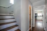 45 South Central St - Photo 10