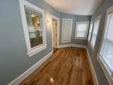 305 Highland Ave - Photo 5