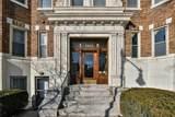 1673 Commonwealth Ave - Photo 1