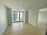 135 Seaport Blvd - Photo 5