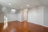 95A Wachusett Street - Photo 12