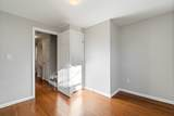 95A Wachusett Street - Photo 17