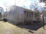 16 Briggs Ave - Photo 10