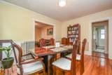 25-27 Clements Road - Photo 11
