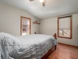 168 Summer St - Photo 14