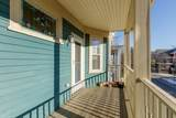 273-275 Concord Ave. - Photo 20