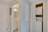 1 Watermill Place - Photo 4