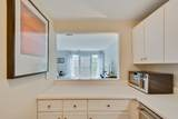 1 Watermill Place - Photo 7