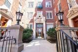 285 Harvard St. - Photo 1