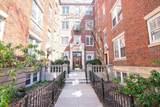 285 Harvard St. - Photo 10
