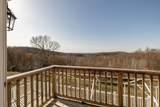 17 South Ridge - Photo 16