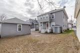 7 Nickerson Rd - Photo 20