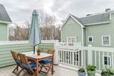 189 Richdale Ave - Photo 11
