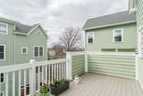 189 Richdale Ave - Photo 12