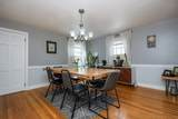 48 Housatonic St - Photo 15