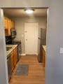 103 Colonel Bell Dr - Photo 4
