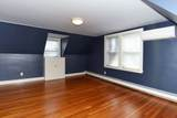 226 Chestnut St - Photo 22