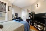 237 W 5th St - Photo 11