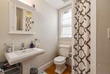 237 W 5th St - Photo 12